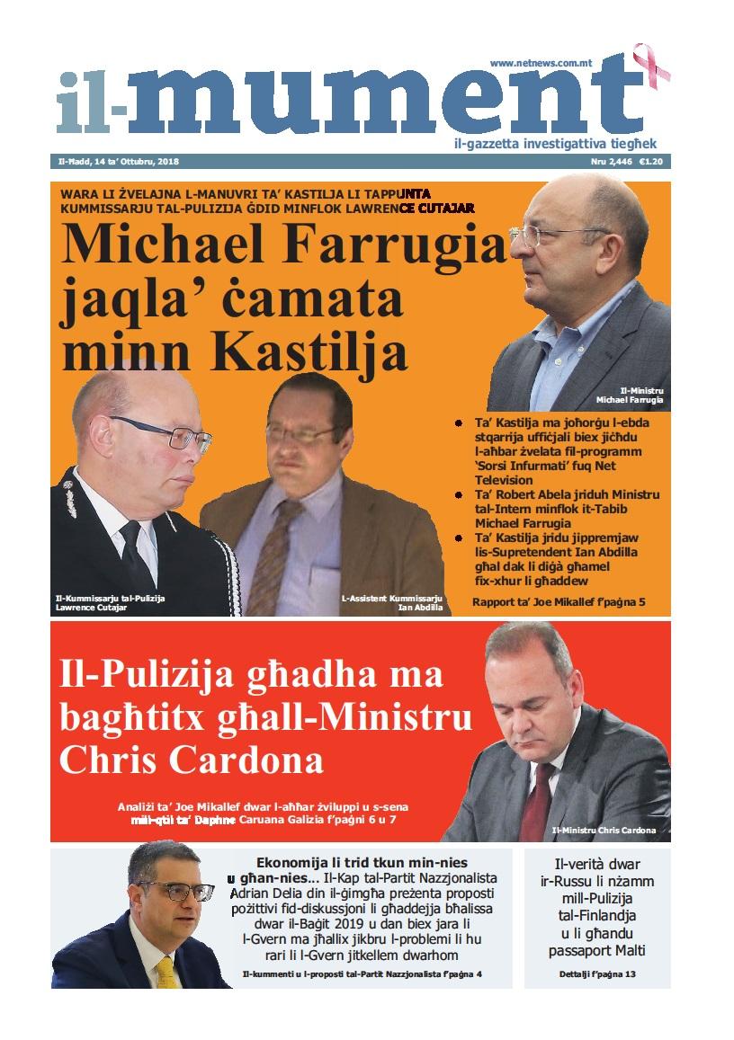 Il Faċċata Ta Il Mument Tal Lum Netnews